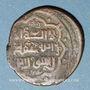 Monnaies Perse. Ilkhanides. Abu Sa'id (716-736H). Fals bronze, Tabriz