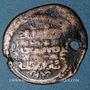 Monnaies Perse. Ilkhanides. Abu Sa'id (716-736H). Fals Khani 33, Sabzewar, surfrappe