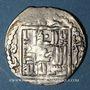 Monnaies Perse. Ilkhanides. Arghun (683-690H). Dirham 6(8)8H, Tabriz