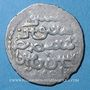 Monnaies Perse. Ilkhanides. Arghun (683-690H). Dirham 68(5)H, Tabriz