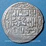 Monnaies Perse. Ilkhanides. Arghun (683-690H). Dirham 685H, Tabriz