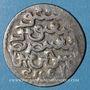 Monnaies Perse. Ilkhanides. Arghun (683-690H). Dirham 686H, Tabriz