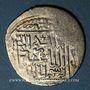 Monnaies Perse. Ilkhanides. Arghun (683-690H). Dirham, Tabriz