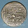 Monnaies Perse. Ilkhanides. Arghun (683-690H). Fals bronze686H, Tabriz