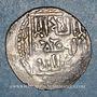 Monnaies Perse. Ilkhanides. Ep. Abaga (663-680H). Dirham (66)6H, (Tabriz)