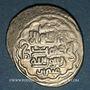Monnaies Perse. Ilkhanides. Muhammad (736-738H). 2 dirham (73)8H, Lur Buzurg
