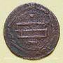 Monnaies Perse. Imitation d'époque en bronze (argenté), inspirée d'un dirham d'al-'Abbassiya 170H