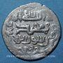 Monnaies Perse, Jalayrides, Shaykh Uways (757-776H), Ar, dinar, Yazd