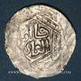 Monnaies Perse. Mongols. Anonyme, époque Abaqa (663-680H). Dirham  (6)6X, (Tabriz)