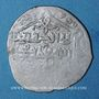 Monnaies Perse. Muzaffarides. Shah Shuhja' (759-786H). 2 dirham 775H, Shabankara