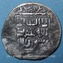 Monnaies Perse. Muzaffarides. Shah Shuja' (759-786H). 2 dinars argent, Kirman
