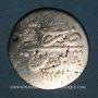 Monnaies Perse. Ottomans. Ahmad III (1115-1143H). 1/2 abbasi 1115H, Tabriz