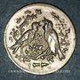 Monnaies Perse. Pahlavis. Anonyme. Sekkeh. Jeton argent pour Nowruz 1330SH = 1951