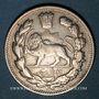 Monnaies Perse. Qajars. Ahmad Shah (1327-1344H). 2000 Dinar 1332H