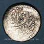Monnaies Perse. Qajars. Fath 'Ali Shah (1212-1250H). Qiran (1241H), Balda-i Tayyiba Hamadan