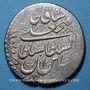Monnaies Perse. Qajars, Fath 'Ali Shah (1212-1250H), riyal (Type D) 1233H, Kirmanshahan
