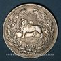 Monnaies Perse. Qajars. Muzzafar al-Din Shah (1313-1324H). 5000 Dinar 1320H