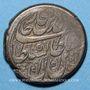 Monnaies Perse. Qajars, Nasir al-Din Shah (1264-1313H = 1848-1896), qiran 1292H, Hamadan