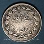 Monnaies Perse. Qajars. Nasir al-Din Shah (1264-1313H). 2 000 dinars 1296H, Téhéran