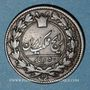 Monnaies Perse. Qajars. Nasir al-Din Shah (1264-1313H). 50 dinars 1298H, Téhéran