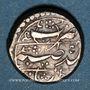 Monnaies Perse. Qajars. Nasir al-Din Shah (1264-1313H). Qiran,  Balda-i Tayyiba Hamadan