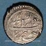 Monnaies Perse. Qajars. Nasir al-Din Shah (1264-1313H). Qiran,  Tabriz