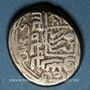 Monnaies Perse. Qara Qoyounlu. Jahanshah (841-872H). Tanka (857H), Tabriz