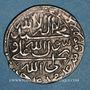 Monnaies Perse. Safavides. Husayn (1105-1135H). Abbasi 1133H, Isfahan