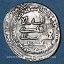 Monnaies Perse. Saffarides. Ya'qub b. al-Layth (247-265H). Dirham 264H, Fars
