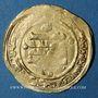 Monnaies Perse. Samanides. Nasr II b. Ahmad (301-331H). Dinar 328H, Qazwin