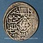 Monnaies Perse. Timurides. Husayn, 3e règne (873-911H). Tanka 89(1)H, Astarabad