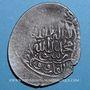 Monnaies Perse. Timurides. Husayn, 3e règne (873-911H). Tanka (90)7H, Mashad