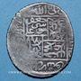 Monnaies Perse. Timurides. Husayn, 3e règne (873-911H). Tanka (909H), Astarabad