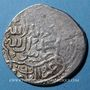 Monnaies Perse. Timurides. Husayn, 3e règne (873-911H). Tanka, Astarabad