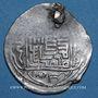 Monnaies Perse. Timurides. Shah Rukh. (807-850H), tanka 828H, Lar