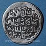 Monnaies Perse. Timurides. Shah Rukh. (807-850H), tanka 830H, Isfahan