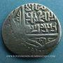 Monnaies Perse. Timurides. Shah Rukh. (807-850H), tanka 830H