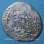 Monnaies Perse. Timurides. Shah Rukh. (807-850H), tanka, Kirman