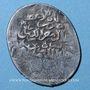 Monnaies Perse. Timurides. Shah Rukh. (807-850H), tanka, Yazd