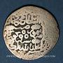 Monnaies Perse. Timurides. Timur et Mahmoud Jaghatay (vers 792-803H). Tanka, Shiraz