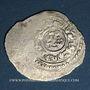 Monnaies Perse. Timurides. Timur et Suyurghatmish (771-790H). Ar, 2 dinar (789H) Shiraz