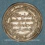 Monnaies Perse. Umayyades. Epoque al-Walid I (86-96H = 705-715). Dirham 91H. Qumis