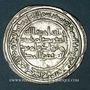 Monnaies Perse. Umayyades. Epoque al-Walid I (86-96H = 705-715). Dirham 92H. Darabjirb