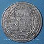 Monnaies Perse. Umayyades. Epoque al-Walid I (86-96H). Dirham 91H. Sabur
