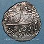 Monnaies Perse. Zand. Karim Khan (1166-1193H).  Abbasi 1181H, Isfahan