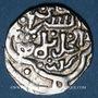 Monnaies Russie. Horde d'Or. Jani Beg (742-758H = 1341-1357). Yarmak 745H Saray al-Jadida