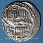 Monnaies Russie. Horde d'Or. Jani Beg (742-758H = 1341-1357). Yarmak (748H) Saray al-Jadida