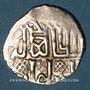 Monnaies Russie. Horde d'Or. Jani Beg (742-758H = 1341-1357). Yarmak (748H) Savay al-Jadida