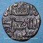 Monnaies Russie. Horde d'Or. Muhammad Uzbek (712-742H). Dirham