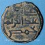 Monnaies Syrie. Abbassides. 'Abd-Allah b. Salih, gouverneur, vers 160H. Fals via 'Abd al-Karim, Hims